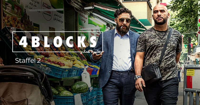 DREHSTART: 4 BLOCKS – STAFFEL 3